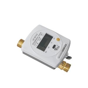 Huizhong Water Meter Transmitter